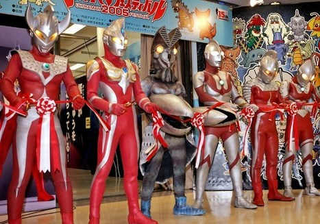 Putrajaya confirms axing Ultraman book over 'Allah' reference | AnythingWhatever | Scoop.it