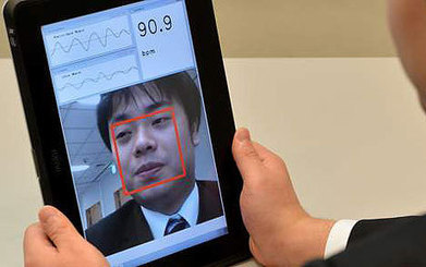 Fujitsu smartphone can check your pulse - Telegraph | The New Technology in the World | Scoop.it