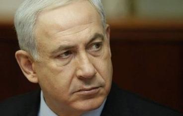 bab: Israël en posture délicate après le soutien de Netanyahu à Romney (Assawra) | Rosaelle | Scoop.it