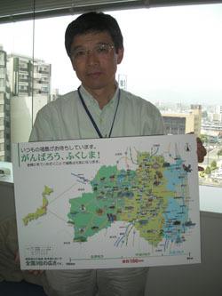 [Eng] Tourisme - Une tâche difficile: la vente de Fukushima | The Japan Times Online | Japon : séisme, tsunami & conséquences | Scoop.it