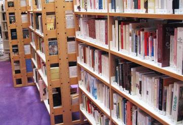 Le gouvernement soutient l'émergence de la culture du livre en RD | CONGOPOSITIF | Scoop.it