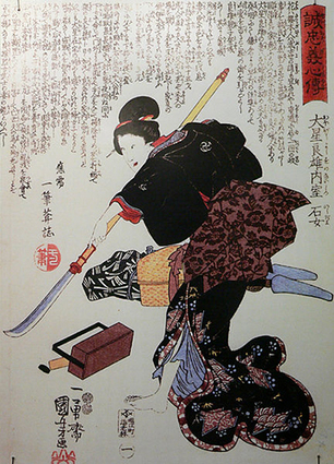 Heroic Women of the Samurai Class | JAPAN, as I see it | Scoop.it