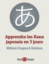 Donguri : les magasins officiels Ghibli au Japon   Voyager au japon   Scoop.it