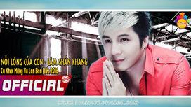 Lời bài hát nỗi lòng của con - Lâm Chấn Khang (Lyrics & Video)   Công ty thiết kế web chuyên nghiệp nhất hiện nay   Scoop.it