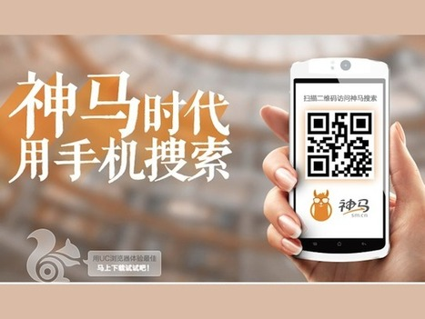 Busy Alibaba Puts $1.2B Into Youku Tudou, Starts a Mobile Search Company With UCWeb | Digital-News on Scoop.it today | Scoop.it