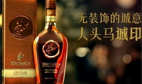 Centaure Cognac – Remy Martin Aim At Chinese Business Leaders « World of Mouths | Cognac | Scoop.it