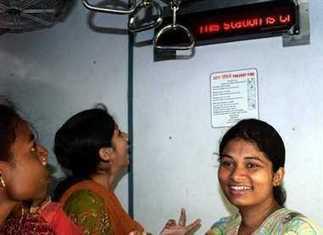 News in Hindi: अब ट्रेन ही बताएगी स्टेशन का नाम   News in Hindi   Scoop.it