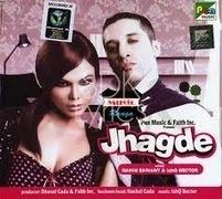 Latest Hindi Lyrics of Bollywood Movies: Jhagde Lyrics - Sixteen (2013) - Gaurav Dagaonkar | Bollywood and Punjabi Lyrics | Scoop.it