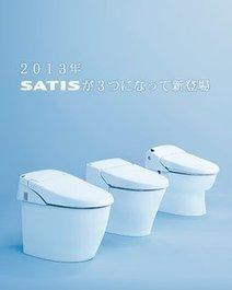 Insolite : des toilettes japonaises connectées victimes d'une faille de sécurité   Annonce immobilière Wadimo: vente   Scoop.it