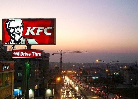 Fried Chicken In Ulan Bator: KFC To Open In Mongolia | GHS  Nature of Geography & Population Geography | Scoop.it