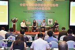 Stakeholders Gathered to Discuss Promotion of Sustainable Palm Oil Supply Chain in China | Sustainable Procurement News | Scoop.it