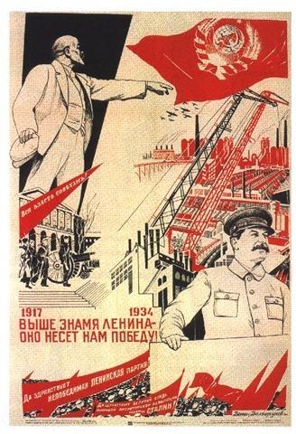 Cyberhistoiregeo.fr - HDA Une affiche de propagande : Affiche du 17ème congrès du Parti Communiste, 1934 | HISTOIRE DES ARTS | Scoop.it