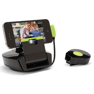 The Motion Tracking iPhone Cameraman - Hammacher Schlemmer | New Smartphones and their Technology | Scoop.it