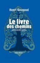 Conte philosophique: La jarre fendue (audio+transcription) | Remue-méninges FLE | Scoop.it