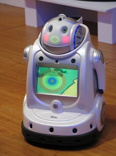 iRobi Q: Intelligence Service Robot - Robot   Automation   Future Technology at Robotionary.Com   Les robots de service   Scoop.it