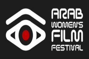 Arab Women's Film Festival 2015 will be conducted with grandeour | South Mediterranean Cinema | Scoop.it