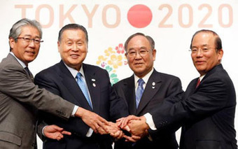 Japanese Olympic Committee set up investigation into Olympic bid | The Business of Events Management | Scoop.it