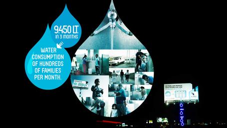 Una valla publicitaria que convierte humedad en agua potable | | Tecnología en el medio ambiente | Scoop.it
