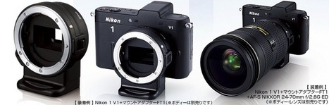 Nikon Adapter Puts Giant Lenses Onto Tiny Cameras | Everything Photographic | Scoop.it