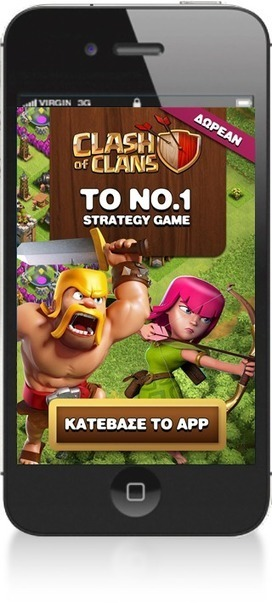 "Supercell Games increases ""Clash of Clans"" app downloads using Warply's technology and mobile ad network 