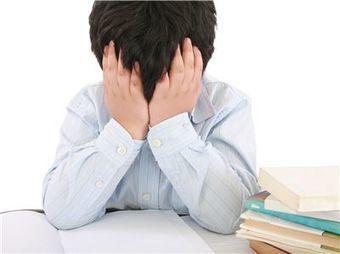 Fast jedes dritte Schulkind erschöpft | E-Learning Methodology | Scoop.it