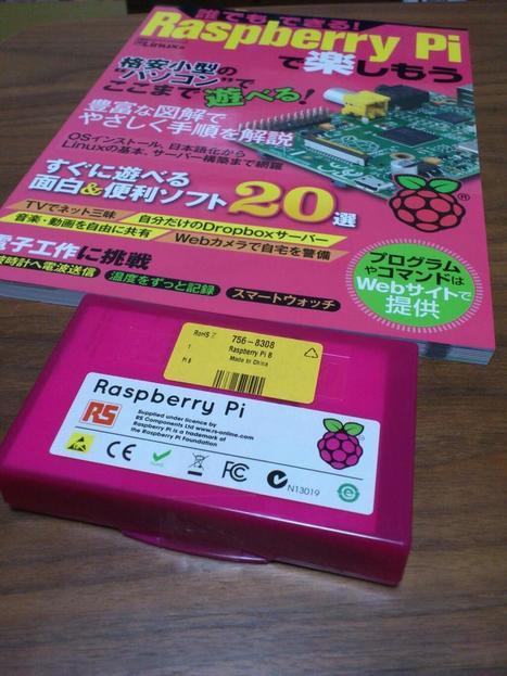 Twitter / modal_soul: 日経LinuxのRaspberry ...   Raspberry Pi   Scoop.it