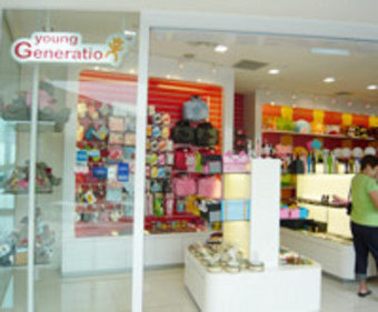 Corporate Gifts Supplier in Singapore :- Young Generation | Business and lifestyle | Scoop.it