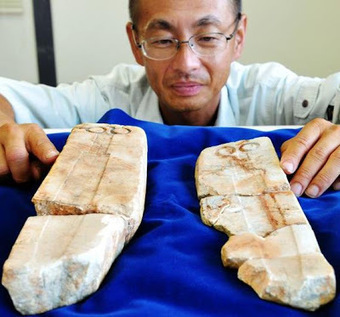 Ancient dagger molds from Japan linked to northern China | Centro de Estudios Artísticos Elba | Scoop.it