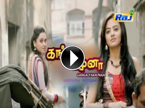 Irumalargal serial watch Online - mfacebookcom