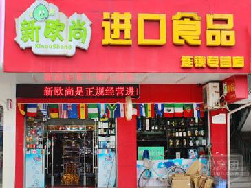 Comment exporter en Chine - Marketing en Chine | Commerce france - chine | Scoop.it
