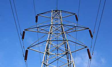 'Nigeria needs 35150mw electricity to join top 20 producers' - National Mirror | AP comparative | Scoop.it
