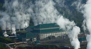 Sumitomo Corp complete construction of Ulubelu geothermal power station | Geothermal: Indonesia & Philippines | Scoop.it