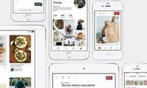 Pinterest Rolls Out Re-Vamped, Faster Loading App to Improve User Experience | Pinterest | Scoop.it