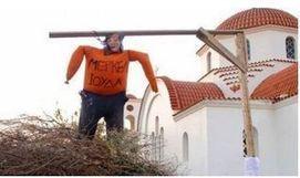 Αντί για τον Ιούδα έκαψαν...τη Μέρκελ! | Funny (Greece) | Scoop.it