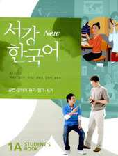 Sogang Korean 1A: Student's Book (2 Books + 1 CD) Korean Language | Korean Study | Scoop.it