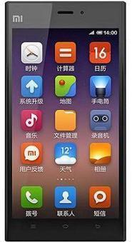 Harga Xiaomi Mi3 Di Indonesia, HP Android Cina Terbaik - Droid Chanel | Harga Hargaku | Scoop.it