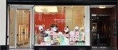 Benefit Cosmetics, bientôt une boutique parisienne | Beauty World | Scoop.it