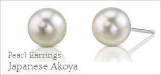 The Pearl Earrings Collection by The Pearl Source | Pearl Source Reviews | Scoop.it