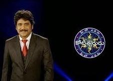 Meelo Evaru Koteeswarudu First Question ? - meeloevarukoteeswarudu | vinnu9999 | Scoop.it