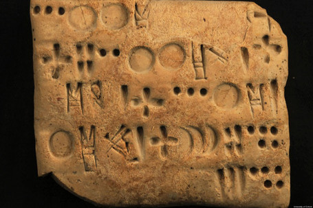 Let's Not Omit History Because It Is Convenient | Archaeology News | Scoop.it
