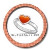 9 annonces pour le mariage | zawaj | Scoop.it