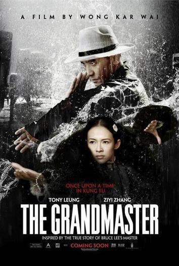 Video: Martial arts movie 'The Grandmaster' 2nd trailer - DigitalJournal.com | Top Martial Art Movies | Scoop.it