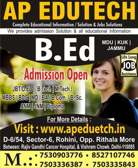 Distance Cource MBA Online Form Delhi, India | jammubed2014 | Scoop.it