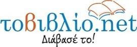 Ψηφιοποιημένα λογοτεχνικά περιοδικά   τοβιβλίο.net   ICT -  EDUCATION   Scoop.it