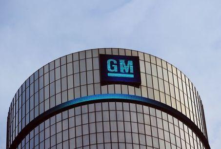 General Motors : la plupart des accidents mortels liés à un défaut mécanique sont prescrits | Avocat Grenoble - Responsabilité médicale et Préjudice corporel | Scoop.it