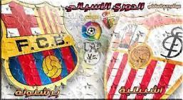 مشاهدة مباراة برشلونة واشبيلية | Match-AlFatehFC-AlEttifaq-Kora.html | Scoop.it