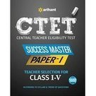 Popular CTET Books at Best Prices in India - BuyWin.in | Super Saver Online Shopping India | Scoop.it