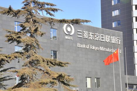 Japan's Largest Bank to Introduce Own Blockchain-based Digital Currency in 2017 – CoinSpeaker | Coinspeaker | Scoop.it