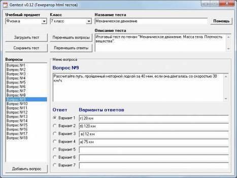 TestEdu.ru (Генератор html тестов) - Компьютерные программы | Образование | Scoop.it