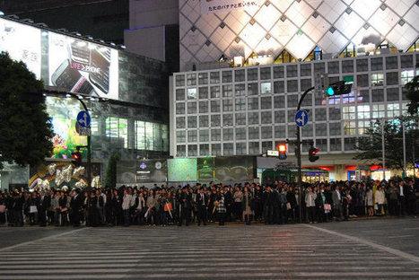 Qué ver en Tokio, 10 lugares imprescindibles   el pachinko   Viatges   Scoop.it